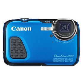 Canon PowerShot D30 qiymeti