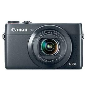 Canon PowerShot G7 X qiymeti