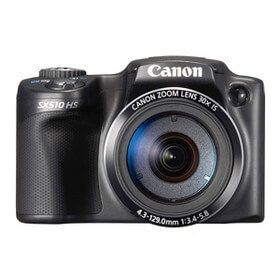 Canon PowerShot SX510 HS qiymeti