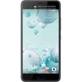 HTC U Ultra qiymeti