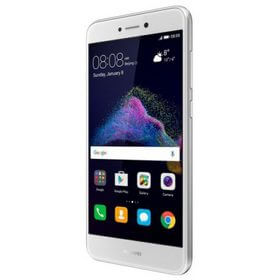 Huawei P9 Lite (2017) qiymeti