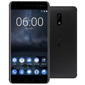 Nokia 5 qiymeti