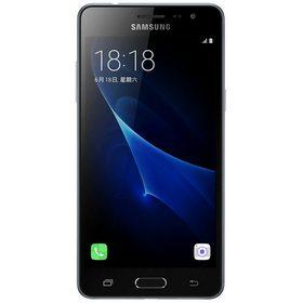 Samsung Galaxy J3 (2017) qiymeti