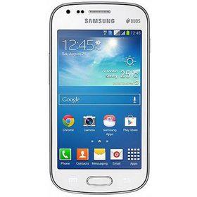 Samsung Galaxy S Duos 2 qiymeti