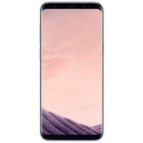 Samsung Galaxy S8 qiymeti