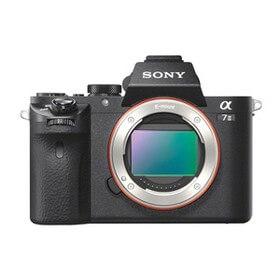Sony Alpha 7 II qiymeti