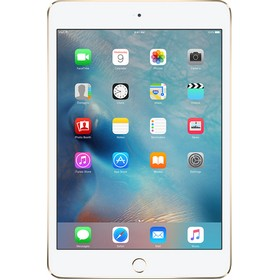 Apple iPad Mini 4 qiymeti