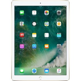 Apple iPad Pro 10.5 (2017) qiymeti