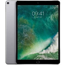 Apple iPad Pro 12.9 (2017) qiymeti