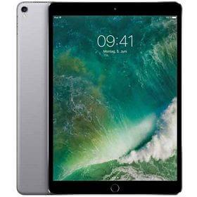 Apple iPad Pro 12.9 (2017) qiymeti