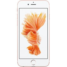 Apple iPhone 6s qiymeti