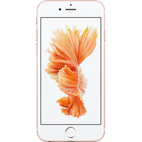Apple iPhone 6s qiymeti