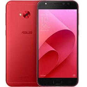 Asus Zenfone 4 Selfie Pro qiymeti