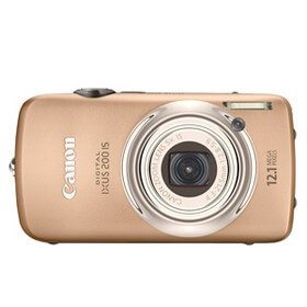 Canon Digital IXUS 200 IS qiymeti