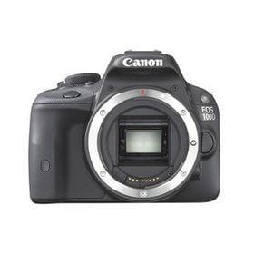 Canon EOS 100D qiymeti