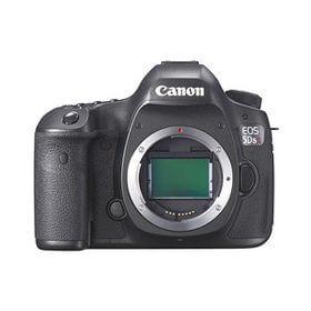 Canon EOS 5DS R qiymeti