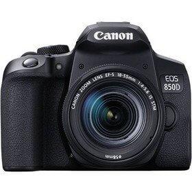 Canon EOS 850D qiymeti