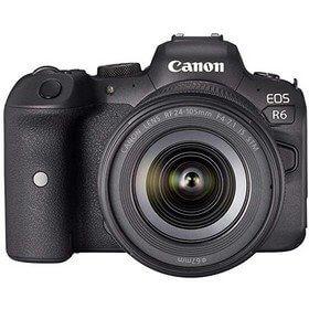 Canon EOS R6 qiymeti