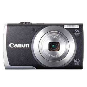 Canon PowerShot A2600 qiymeti