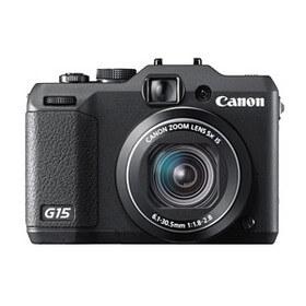 Canon PowerShot G15 qiymeti