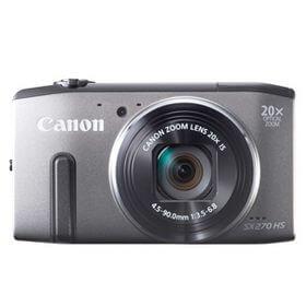 Canon PowerShot SX270 HS qiymeti