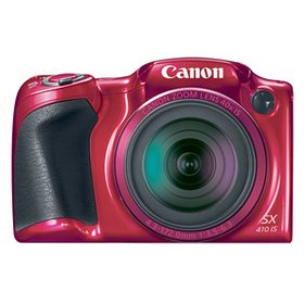 Canon PowerShot SX410 IS qiymeti