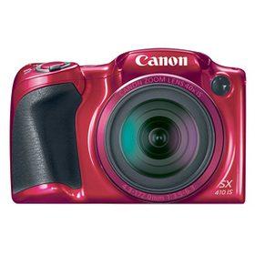 Canon PowerShot SX410 IS qiymeti