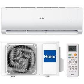 Haier HSU-09HTL103/R2 qiymeti