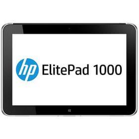 HP ElitePad 1000 G2 qiymeti