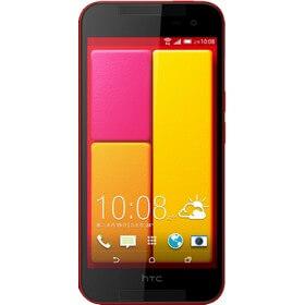 HTC Butterfly 2 qiymeti