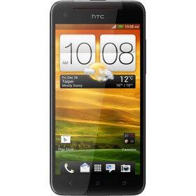 HTC Butterfly qiymeti