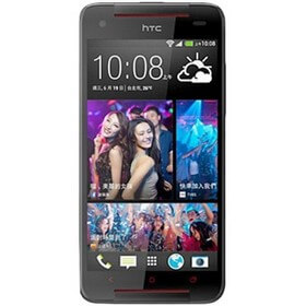 HTC Butterfly S qiymeti