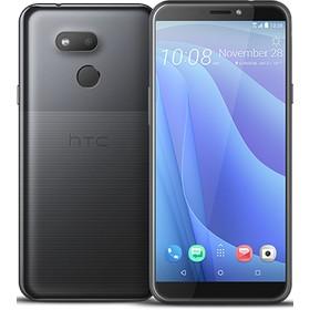 HTC Desire 12s qiymeti