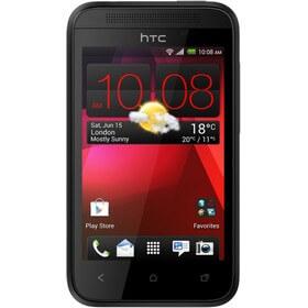 HTC Desire 200 qiymeti