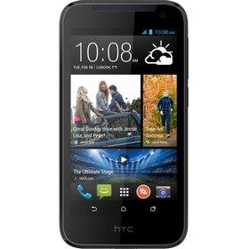 HTC Desire 310 qiymeti