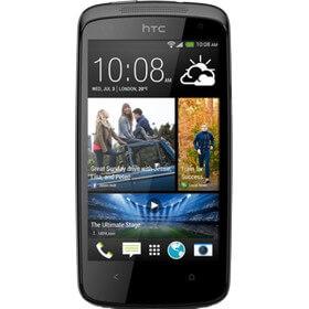 HTC Desire 500 qiymeti