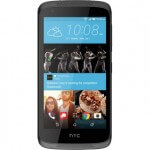 HTC Desire 526 qiymeti