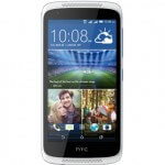 HTC Desire 526G qiymeti