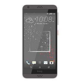 HTC Desire 530 qiymeti