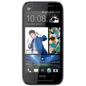 HTC Desire 600 qiymeti