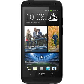 HTC Desire 601 qiymeti