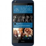 HTC Desire 626 qiymeti