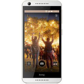 HTC Desire 626G+ qiymeti