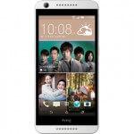 HTC Desire 626G qiymeti