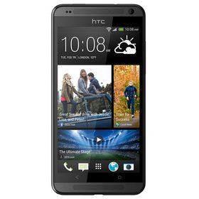 HTC Desire 700 qiymeti