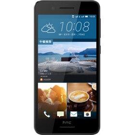 HTC Desire 728 qiymeti