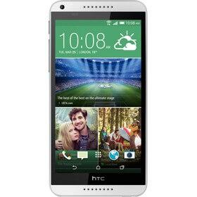 HTC Desire 816 qiymeti
