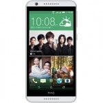 HTC Desire 820G+ qiymeti