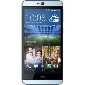 HTC Desire 826 qiymeti