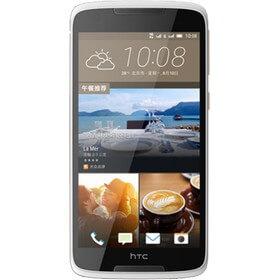 HTC Desire 828 qiymeti
